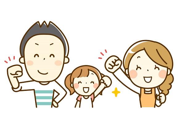 アイキャッチ画像(家族で頑張る!)